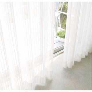 透けにくい ミラーカーテン ミラーレース【幅100cm×丈176cm(2枚組)】(レースカーテン)