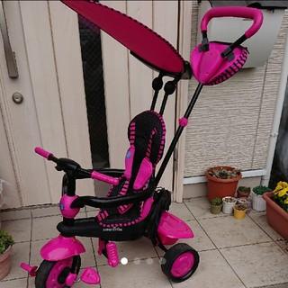 スマートライク 三輪車 ピンク(三輪車)