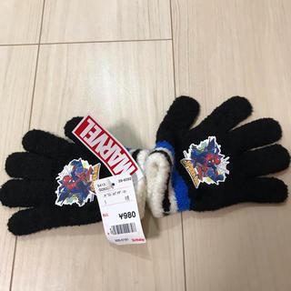 マーベル(MARVEL)のマーベル×スパイダーマン   手袋(その他)