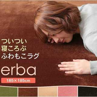 洗えるラグマット約2畳 ホットカーペット対応♪抗菌防臭防ダニ(ラグ)