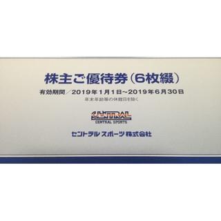 セントラルスポーツ株主優待6枚セット(フィットネスクラブ)