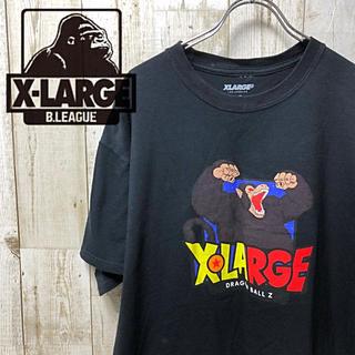 エクストララージ(XLARGE)の【激レア】XLARGE エクストララージ  ドラゴンボール 大猿 Tシャツ L(Tシャツ/カットソー(半袖/袖なし))