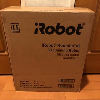 アイロボット(iRobot)のルンバe5新品未開封品(掃除機)