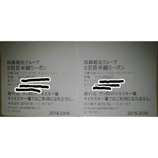 アクアルン様専用(ウィンタースポーツ)