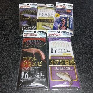 小アジ専科 サビキ仕掛け5枚セット(その他)