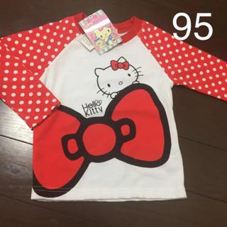ハローキティ(ハローキティ)のサンリオ ハローキティ長袖95(Tシャツ/カットソー)