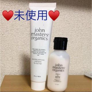 ジョンマスターオーガニック(John Masters Organics)の【未使用♥️2点セット】ジョンマスターオーガニック(シャンプー)