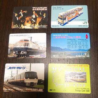 JR オレンジカード 6枚セット(鉄道乗車券)