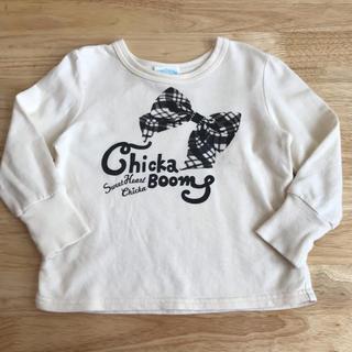 チッカチッカブーンブーン(CHICKA CHICKA BOOM BOOM)のCHICKA CHICKA BOOM BOOMトレーナー100(Tシャツ/カットソー)
