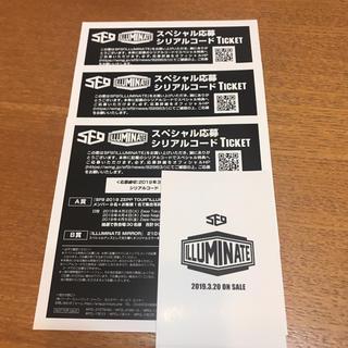 SF9 (K-POP/アジア)