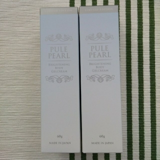 PULE PEARL ピュレパール 2個セット(その他)