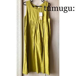 ツムグ(tumugu)のトム様専用ページ tumugu リネンワンピ イエローグリーン(ロングワンピース/マキシワンピース)