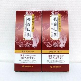 サイシュンカンセイヤクショ(再春館製薬所)の再春館製薬 長白仙参 3本セット×2箱(その他)