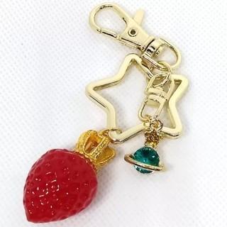 crown strawberryと土星のキーホルダー✾(キーホルダー/ストラップ)