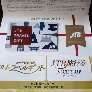 JTB トラベルギフトカード5万円分(その他)