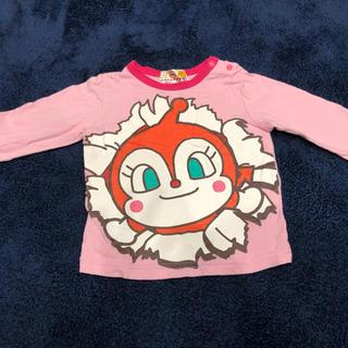 ドキンちゃん 長袖シャツ 80cm(シャツ/カットソー)