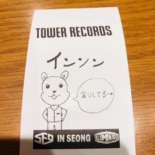 SF9 ILLUMINATE インソン タワレコ レシート(K-POP/アジア)