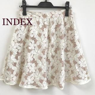 インデックス(INDEX)のindex  花柄レースリバーシブルスカートM(ひざ丈スカート)