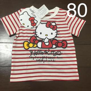 ハローキティ(ハローキティ)のサンリオ ハローキティ 半袖80(Tシャツ)