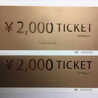 ヤマダヤ スコットクラブ 金券 YAMADAYA 4000円 SCOT CLUB