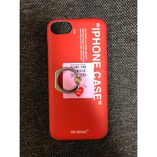 オフホワイト(OFF-WHITE)のOff-White iPhoneケース HUMAN MADE バンカーリング付き(iPhoneケース)
