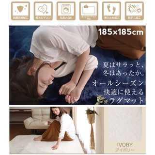 アイボリー/Lサイズ/250×200cm/ラグ/カーペット/絨毯□(ラグ)