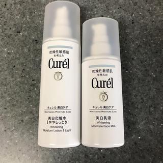 キュレル(Curel)のキュレル美白  化粧水、乳液(その他)