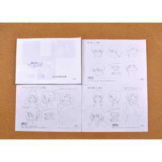 【87枚】鋼鉄の魔女アンネローゼ 設定資料(その他)
