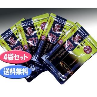 エガオ(えがお)の★送料込★えがおの黒酢 62粒 4袋セット 4ヶ月分 賞味期限2019年12月(その他)