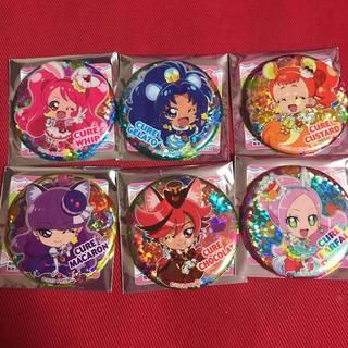 プリキュアミラクルユニバース☆缶バッジ★キラキラプリキュアアラモード☆セット★(バッジ/ピンバッジ)