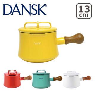 ダンスク(DANSK)のダンスク コペンスタイル イエロー 13㎝(鍋/フライパン)