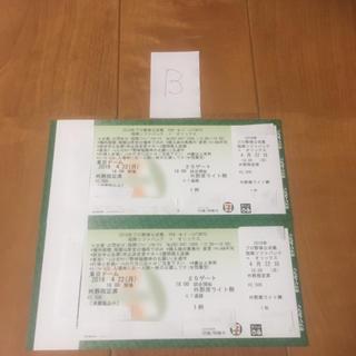 フクオカソフトバンクホークス(福岡ソフトバンクホークス)の2019年4月22日 福岡ソフトバンク×オリックス 外野指定席最前列(大人)2枚(野球)