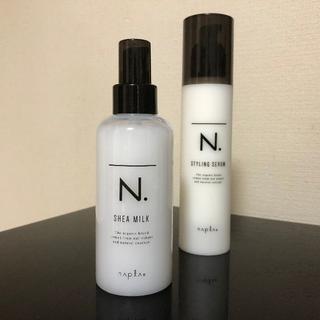 ナプラ(NAPUR)のナプラ N. エヌドット シアミルク & セラム セット 新品(ヘアケア)