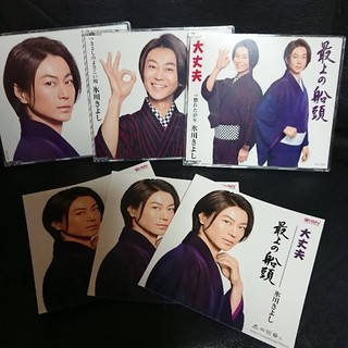 氷川きよし  大丈夫/最上の船頭(演歌)