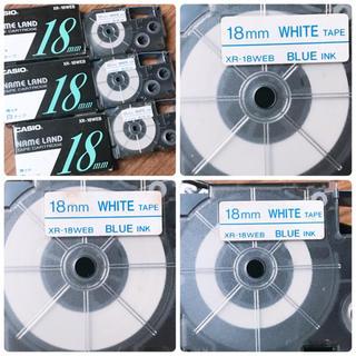 カシオ(CASIO)のCASIOネームランドテープカートリッジ白テープ×青文字18㎜中古3本セット(オフィス用品一般)