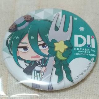 DREAM!ing 缶バッジ 志部谷幽 ヒツジケープ ver アニメイトカフェ(バッジ/ピンバッジ)