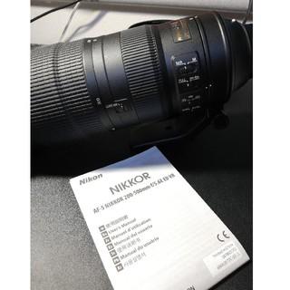 Nikon - Nikon AF-S Nikkor 200-500mm 5.6E ED VR