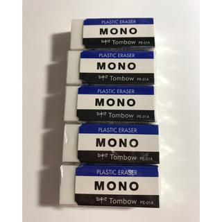 トンボエンピツ(トンボ鉛筆)のMONO  消しゴム(消しゴム/修正テープ)