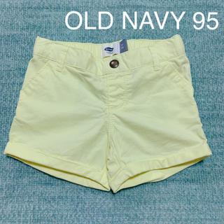 オールドネイビー(Old Navy)のオールドネイビー*ショーパン95(パンツ/スパッツ)