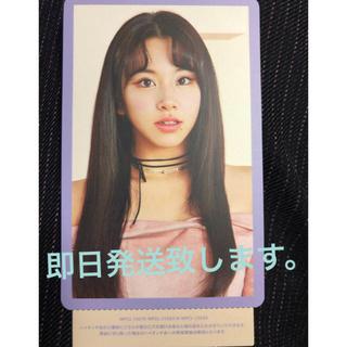 TWICE ハイタッチ券 チェヨン(K-POP/アジア)