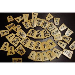 【りっぽん様専用】蛍雪作 三玉宗歩好 余り歩2枚 斑入り柾目盛上駒(囲碁/将棋)