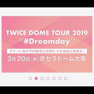 アリーナ席AブロックTWICE DOMETOUR 2019 京セラドーム3/20(K-POP/アジア)