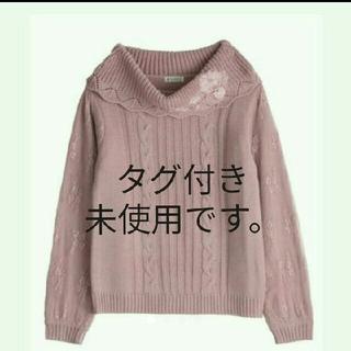 アクシーズファム(axes femme)のaxesfemme 袖レースオフタートルニット(ニット/セーター)