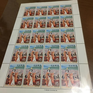 娘道成寺  切手シート(切手/官製はがき)