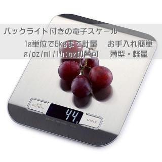 計量 液晶ディスプレイ電子スケール 電子秤 キッチンスケール 風袋引き機能(その他)