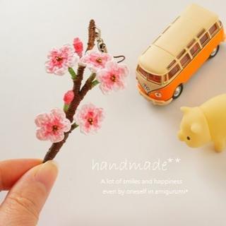 桜の花♡ストラップ*バックチャーム(キーホルダー/ストラップ)