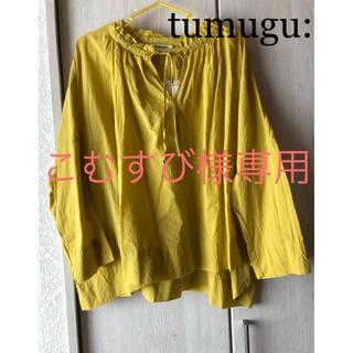 ツムグ(tumugu)のこむすび様専用 tumugu プルオーバー(シャツ/ブラウス(長袖/七分))