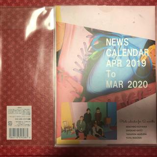 NEWS - NEWS WORLDISTA カレンダー ステッカーなし