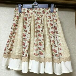 アクシーズファム(axes femme)のaxesfemme タグ付き未使用 花柄スカート(ひざ丈スカート)