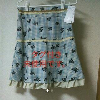 アクシーズファム(axes femme)のaxesfemme タグ付き未使用です。チェック×フロッキースカート(ひざ丈スカート)